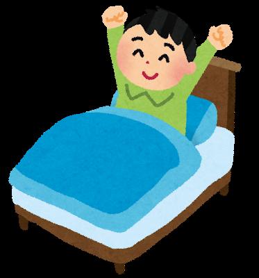 質の良い睡眠を取ろう!