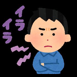 コロナストレス(+_+)